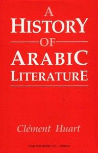 A History of Arabic Literature by CLÉMENT HUART