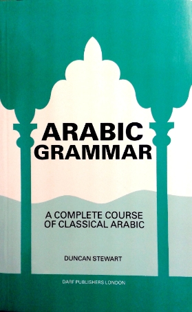Arabic Grammar: A Complete Course of Classical Arabic