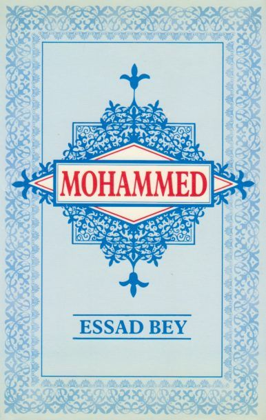 Mohammed by ESSAD BEY