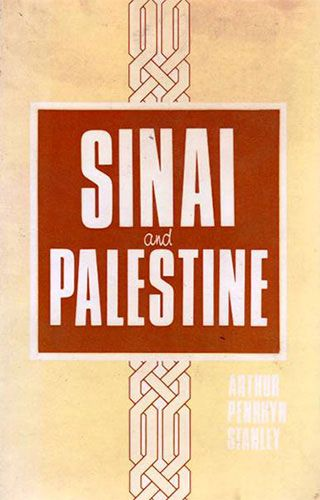 Sinai and Palestine by A.P. STANLEY