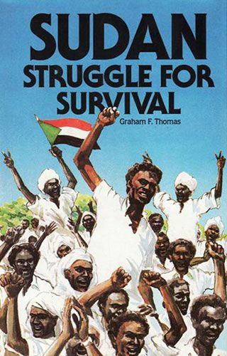 Sudan: Struggle For Survival by GRAHAM F. THOMAS