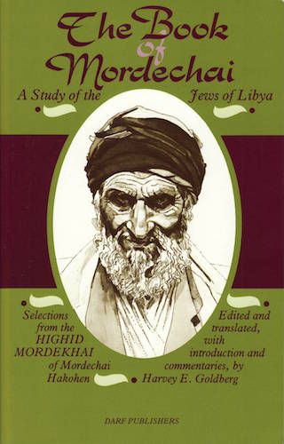 THE BOOK OF MORDECHAI