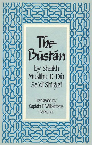The Bustan by SHAIKH MUSLIHU-D-DIN SA'DI SHIRAZI