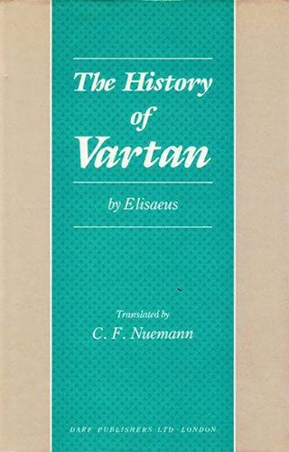 THE HISTORY OF VARTAN