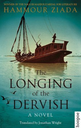 THE LONGING OF THE DERVISH BY. Hammour Ziada  TRANS. Jonathan Wright